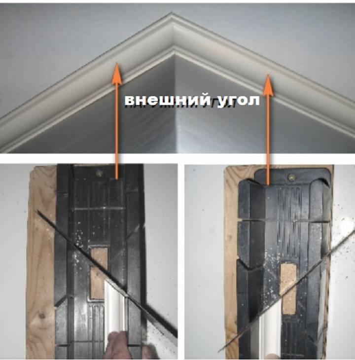 Как резать плинтусы в углах на потолке? как клеить и стыковать плинтусы, как сделать внутренний и внешний уголок, как правильно обрезать
