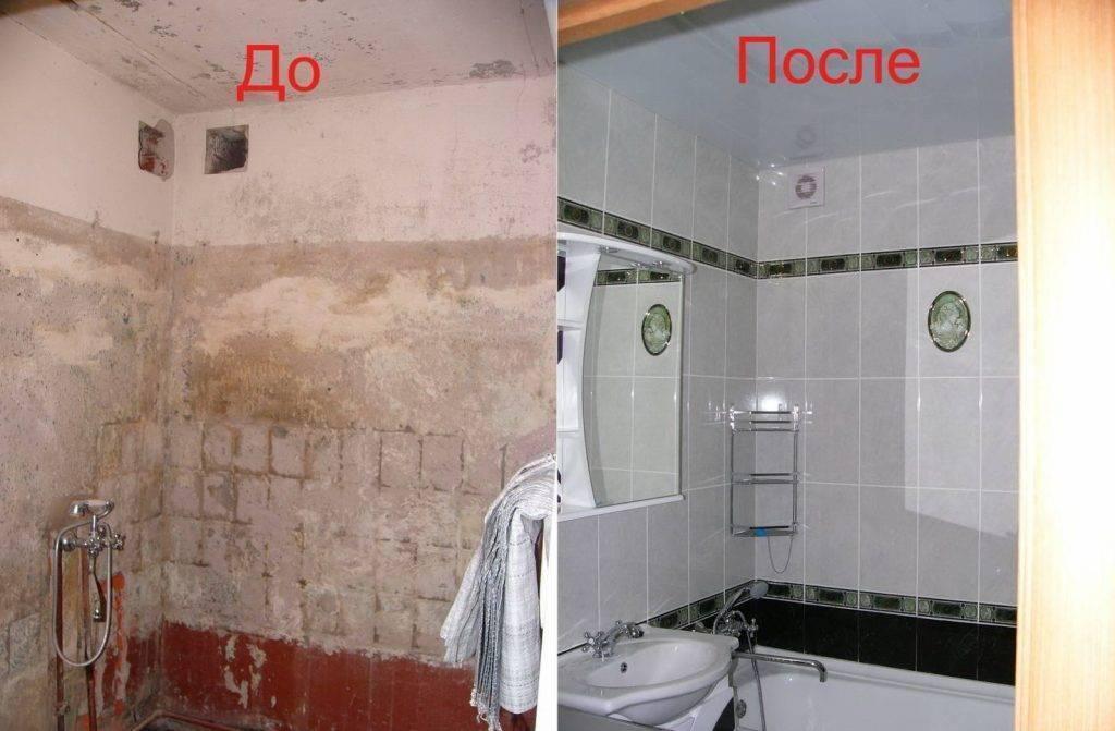 Ремонт совмещенной ванной комнаты и туалета: фото, схемы, порядок действий