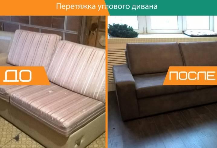 8 советов, как выполнить перетяжку дивана своими руками | строительный блог вити петрова
