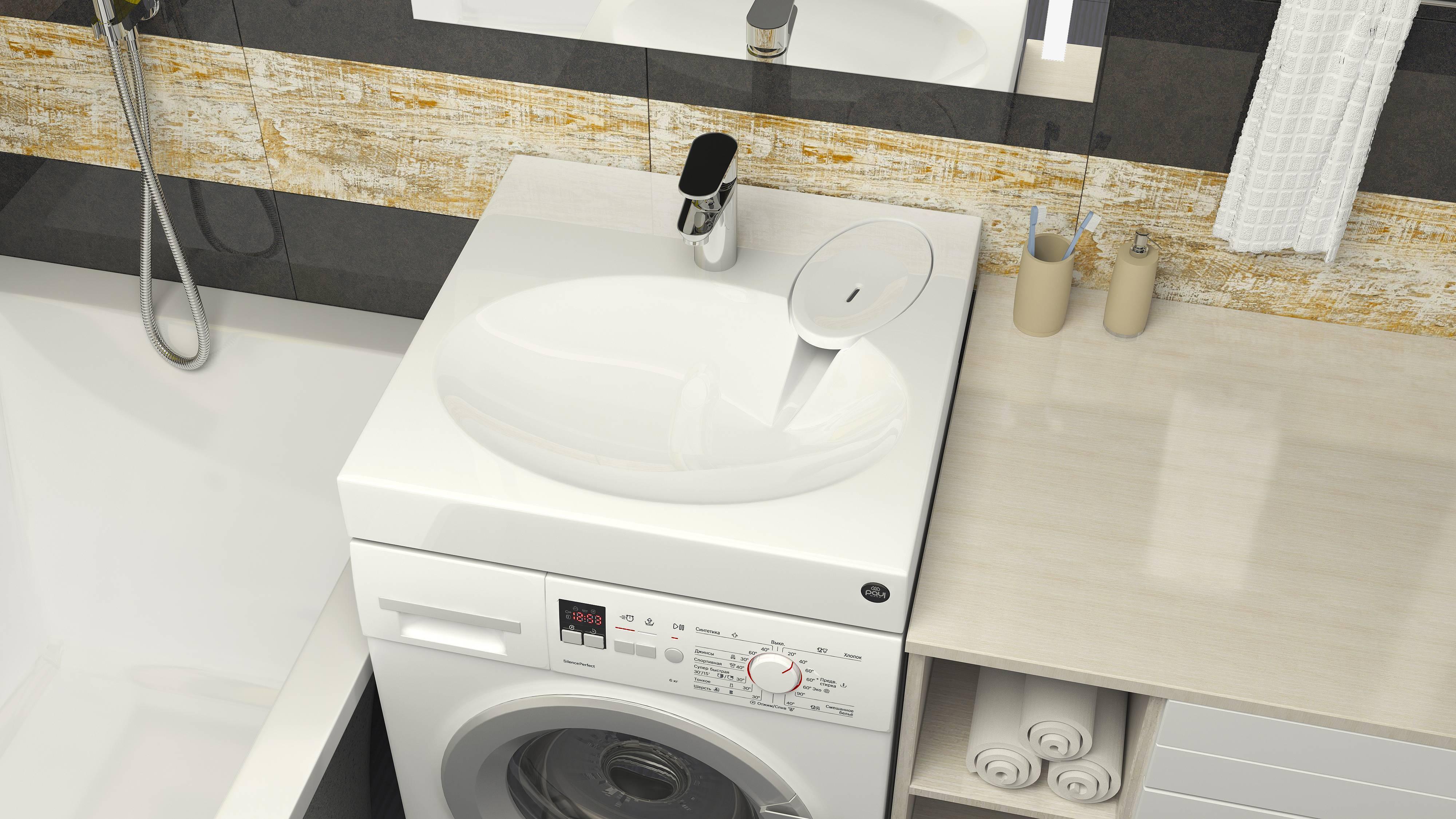 Как установить раковину над стиральной машиной: правила и способ монтажа, фото и полезные советы специалистов