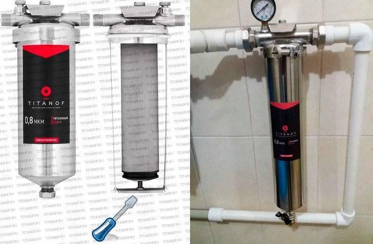 Патронный титановый фильтр titanof отзывы - фильтры для воды - сайт отзывов из россии