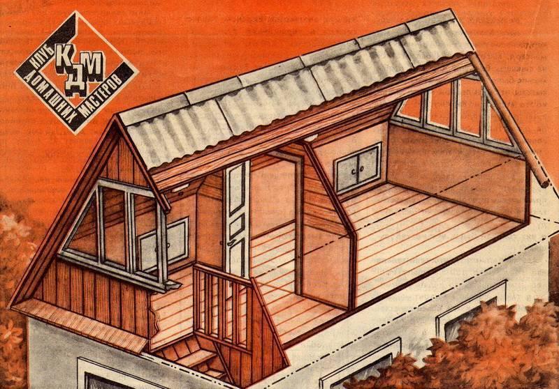 Как пристроить второй этаж к кирпичному дому?