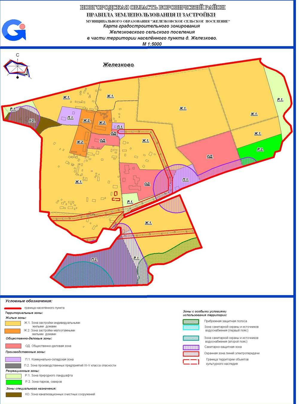 Статья 30. правила землепользования и застройки