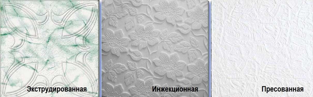 Бесшовная потолочная плитка (40 фото): модели 3d формата без швов на потолок, виды и отзывы