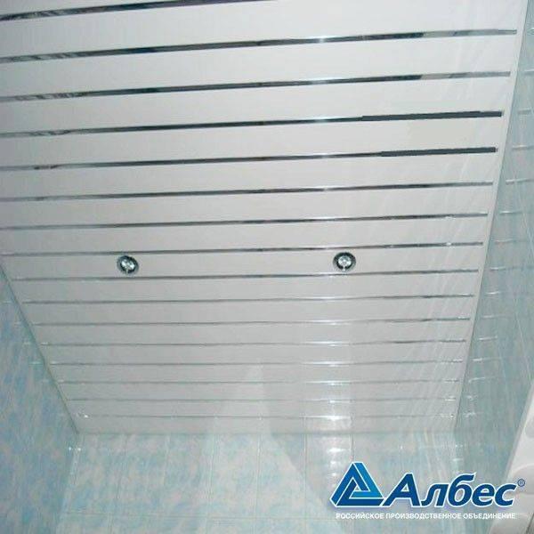 Реечные потолки, купить реечный потолок комплект в интернет магазине