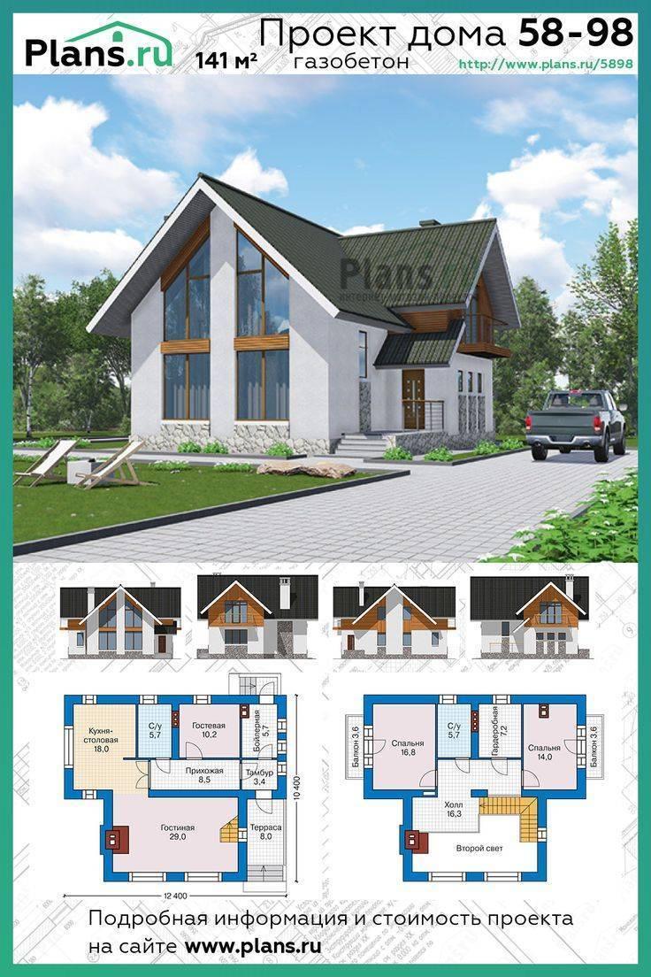 Планировка дома 9 на 10 с мансардой и строительство своими руками