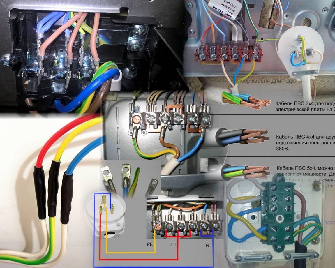 Как правильно подключить духовой шкаф к электросети - рассказывает электрик
