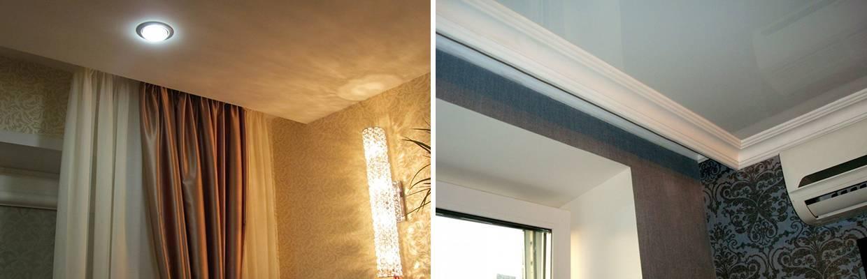 Гардины для штор потолочные в интерьере: виды и установка своими руками