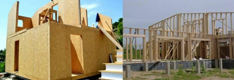 Виды и преимущества панельных домов