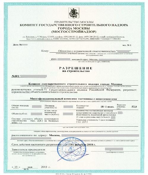 Письмо министерства строительства и жилищно-коммунального хозяйства рф от 29 февраля 2016г. n7064-ог/08 о линиях и сооружениях связи, для размещения которых не требуется получение разрешения на строительство