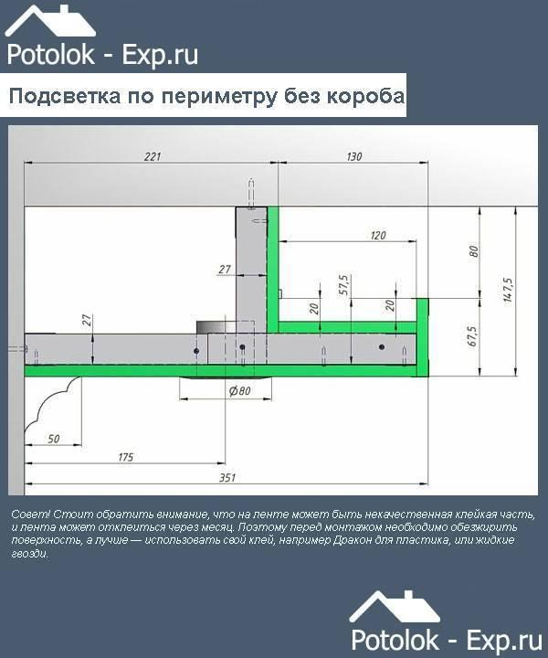Натяжной потолок с подсветкой светодиодной лентой по периметру и другие варианты, видео и фото