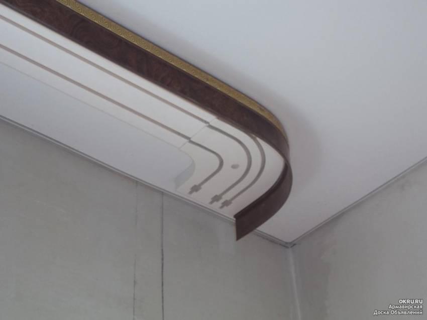 Как выбрать гардины для штор под натяжной потолок
