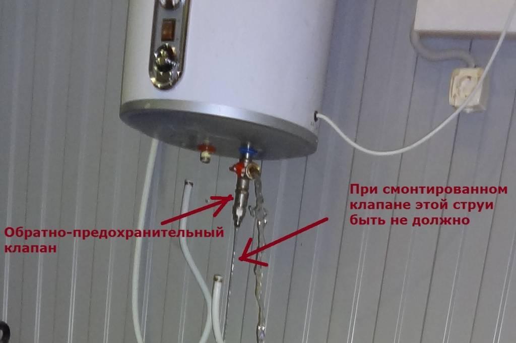 Зачем нужен обратный клапан на водонагреватель, принцип работы и куда ставится