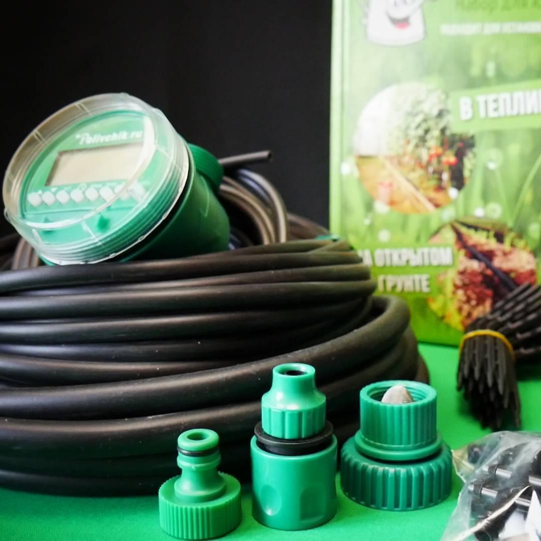 Наборы и комплекты для капельного полива: производители и отзывы