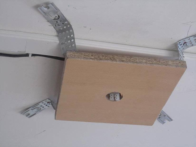 Крепление люстры к натяжному потолку: подробная инструкция с фото