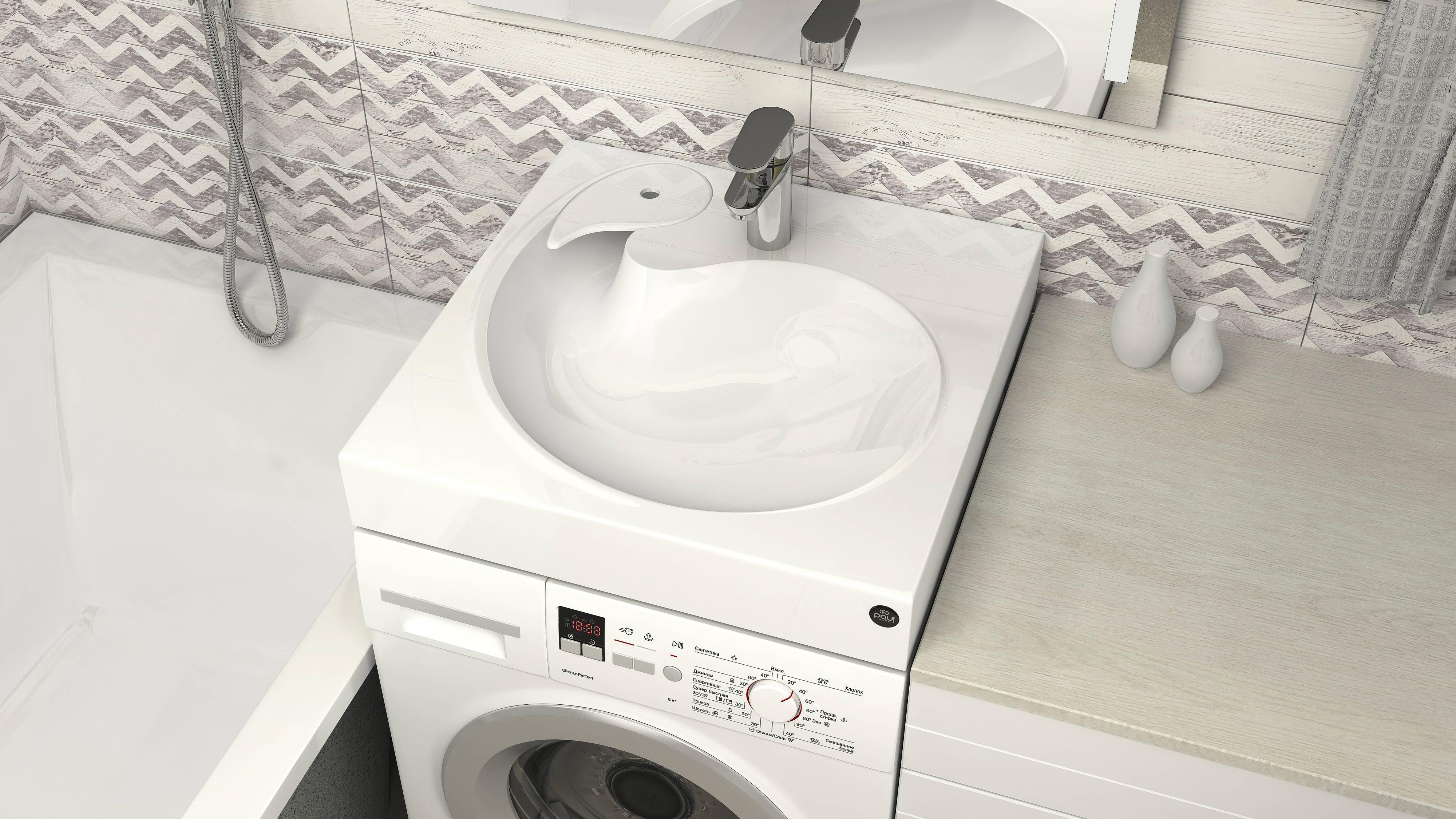 Раковина над стиральной машиной: установка