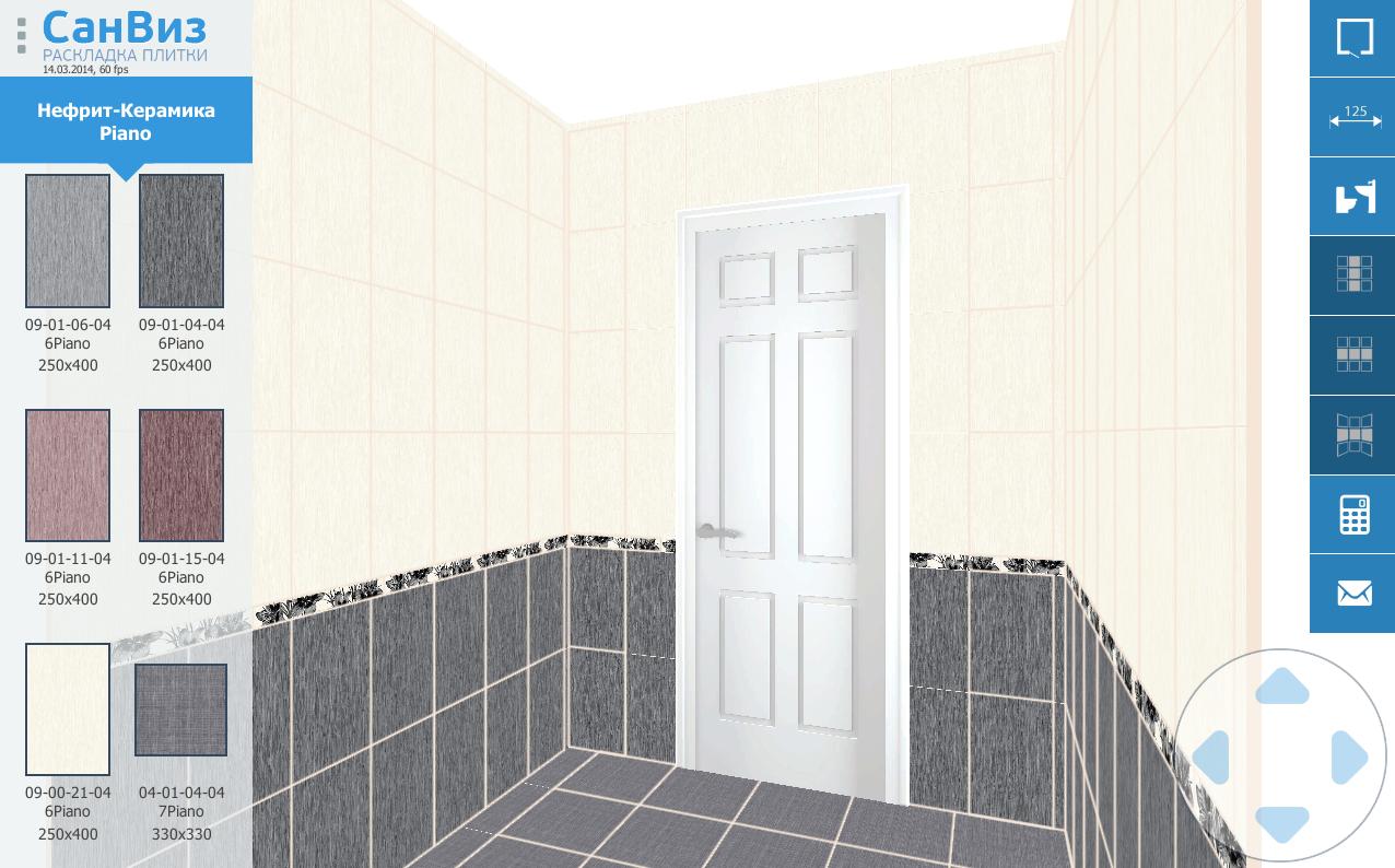 Программа для раскладки плитки – помощник в создании дизайна интерьера
