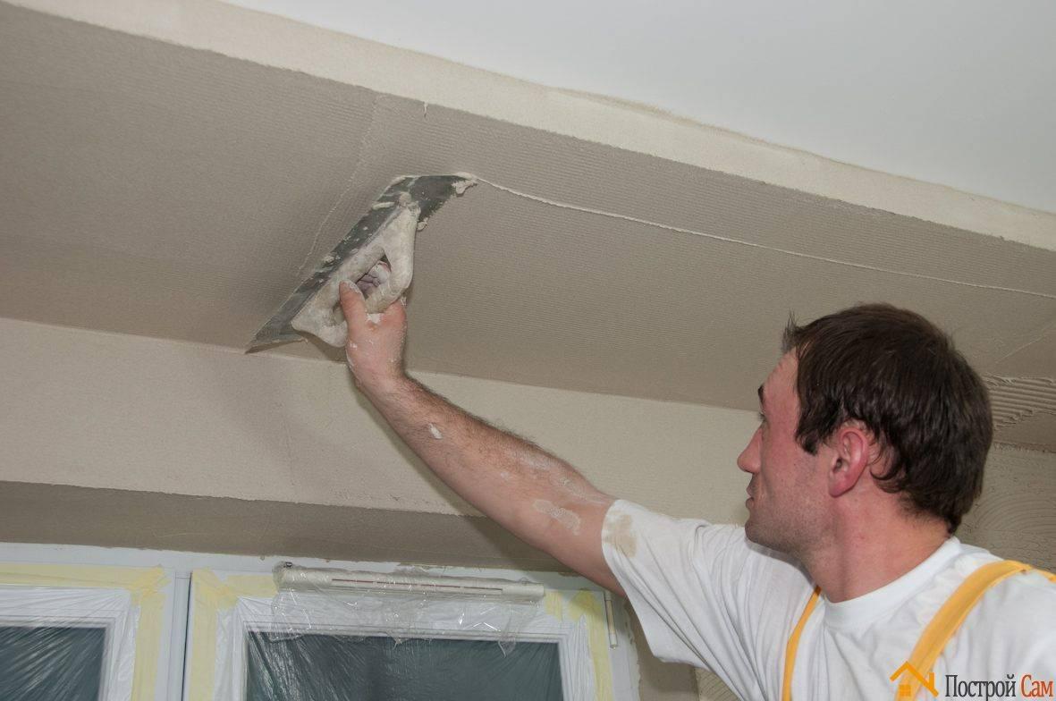Выравнивание потолков своими руками: штукатурка и шпаклевка