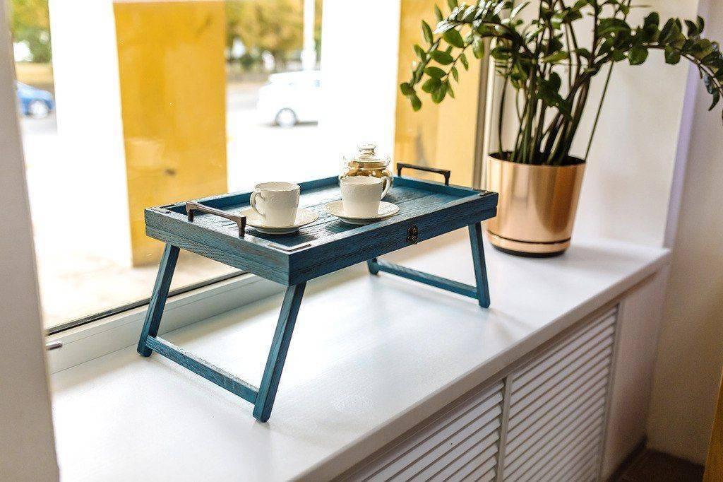 Столик для завтрака в постель своими руками: пошаговая инструкция