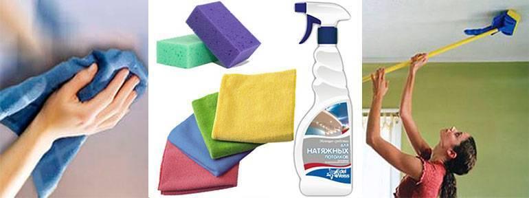 Как помыть глянцевый натяжной потолок: 3 простых шага до блестящего результата