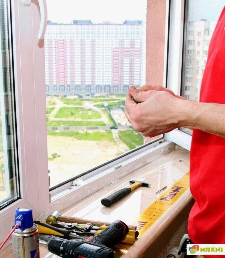 Регулировка, обслуживание и ремонт пластиковых окон своими руками