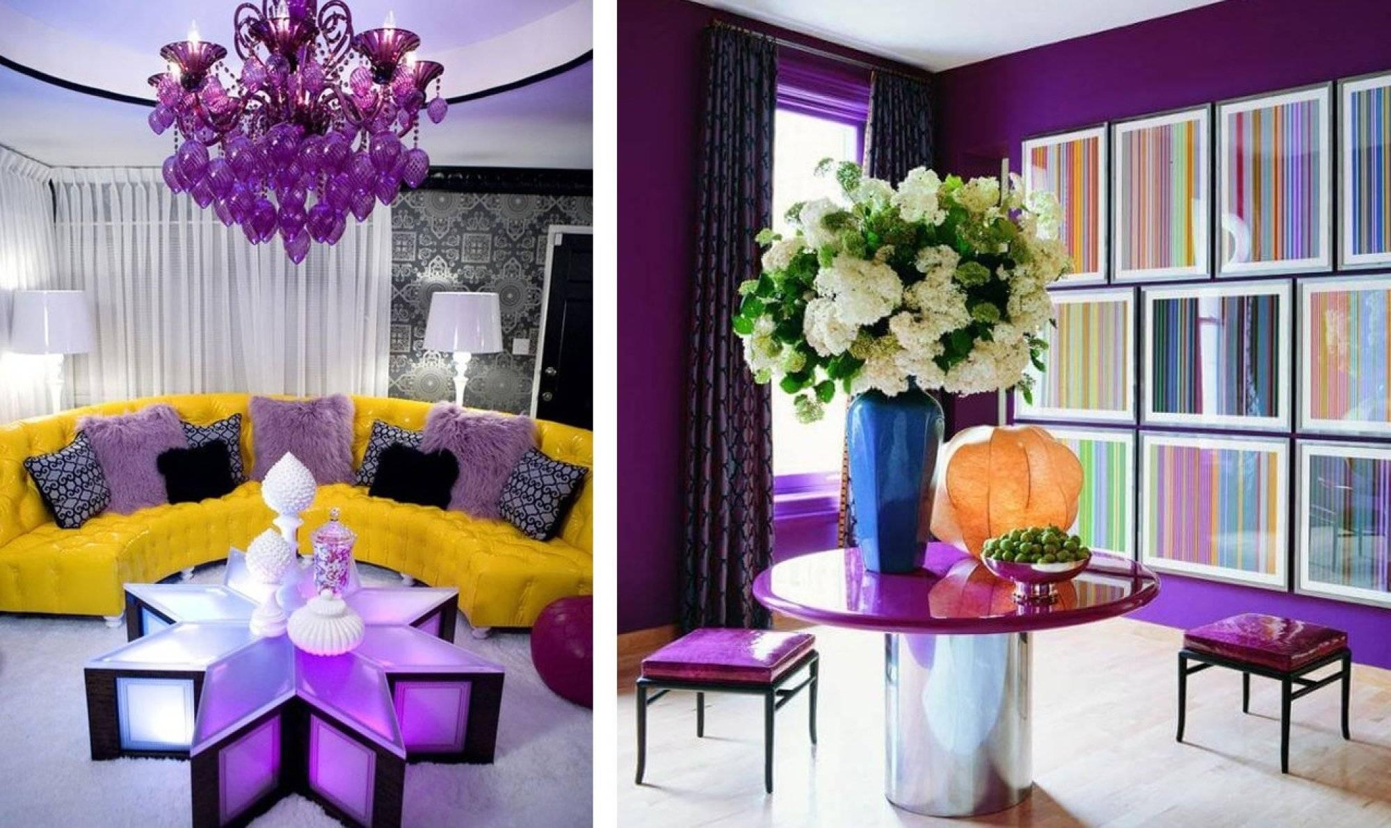 Сиреневый цвет в интерьерах: зала, спальни, прихожей, детской, кухни