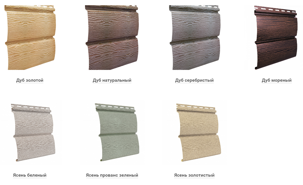 Как выбрать сайдинг блок-хаус под бревно: фото и цветовая гамма