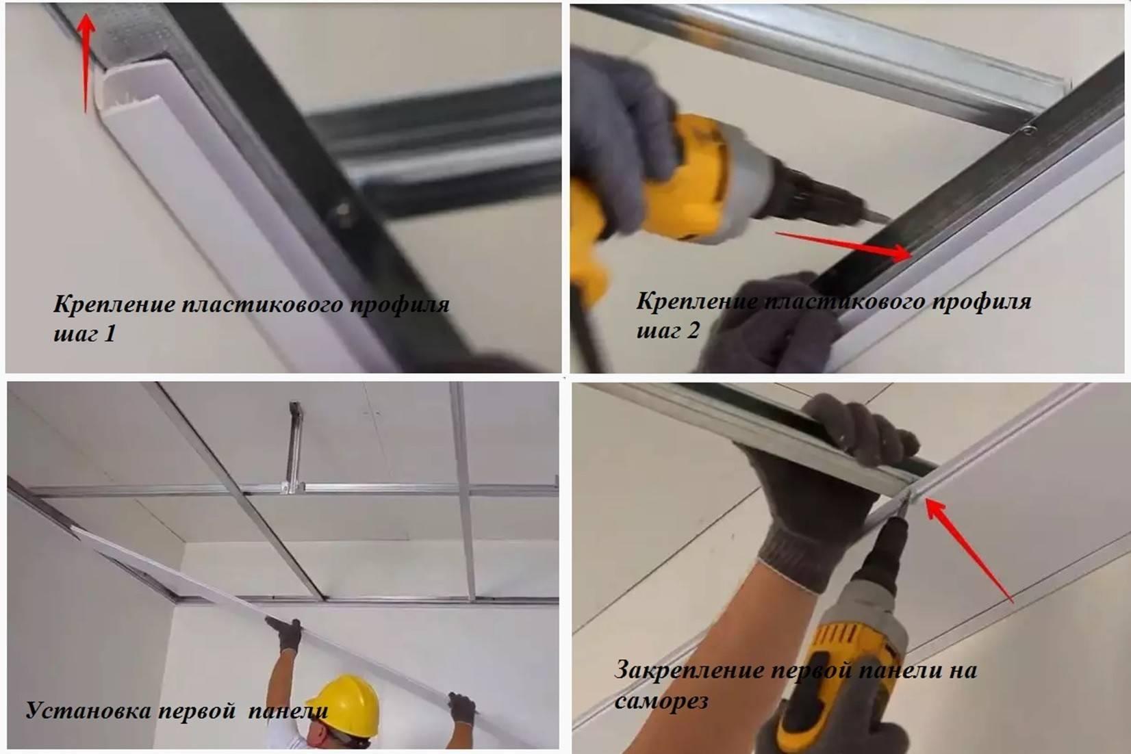 Как крепить к гипсокартону панели пвх стеновые 960 48
