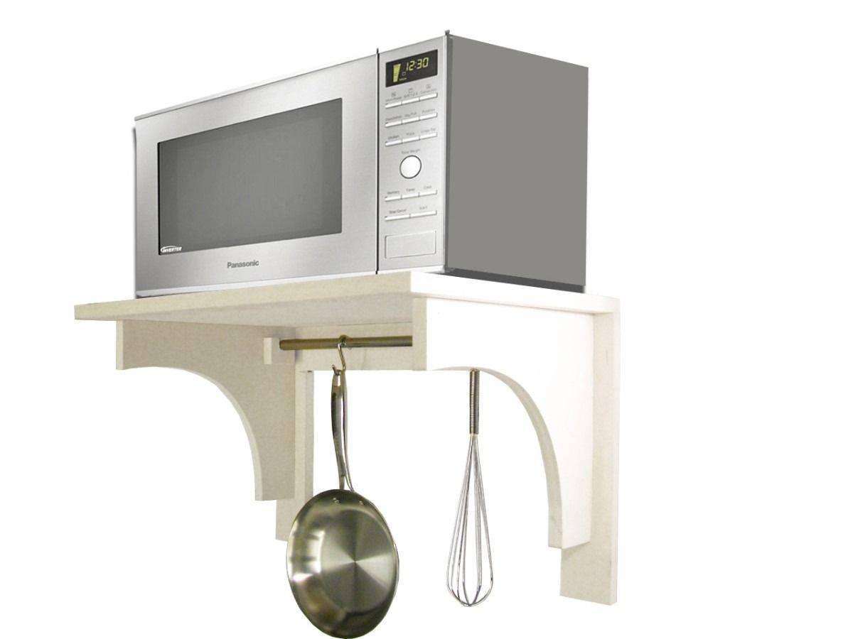 Крепление для микроволновки на стену: полки, кронштейны, подвесы. как повесить микроволновку на стену?
