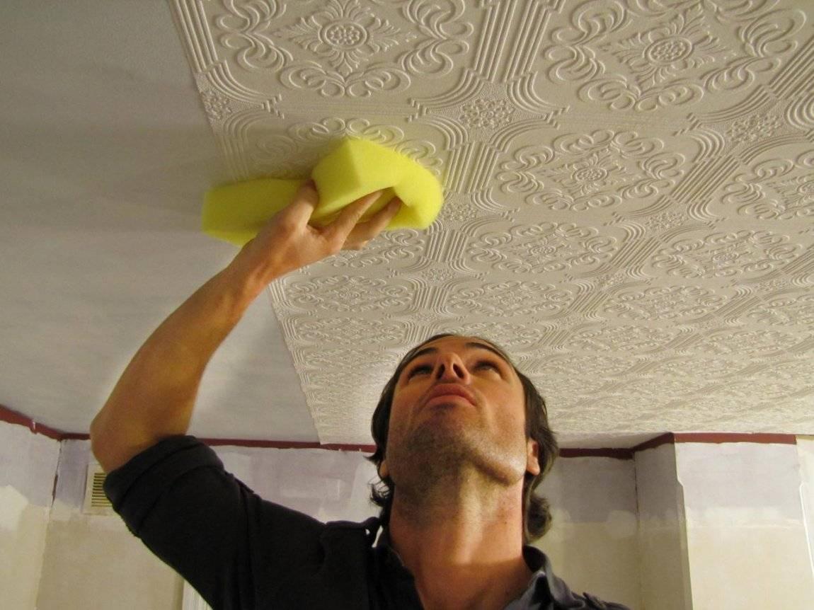 Как почистить потолочную плитку из пенопласта - постройка
