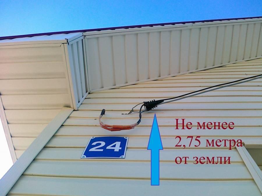 Ввод электричества в дом: от столба к дому