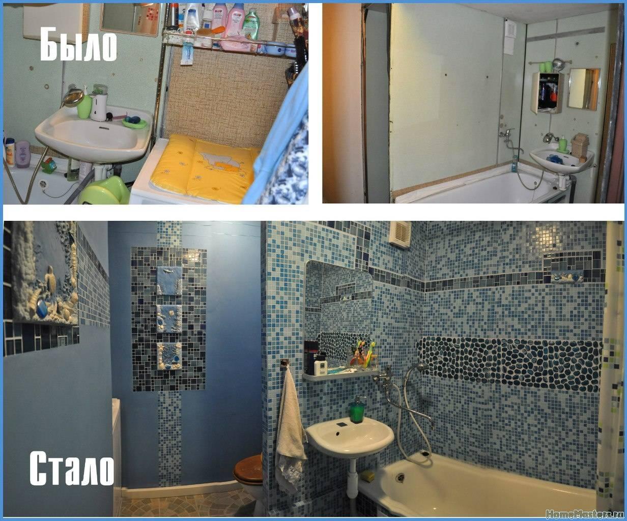Планирование ремонта ванной и туалета своими руками | руки не крюки