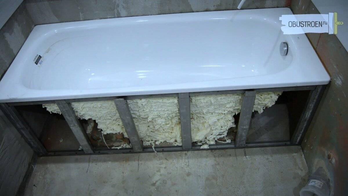 Каркас для акриловой ванны, варианты самодельного каркаса
