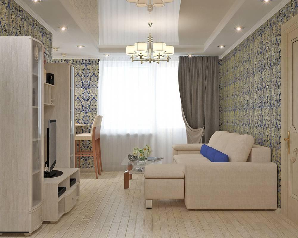 Ремонт маленькой квартиры: 10 фото ремонт маленькой квартиры: 10 фото