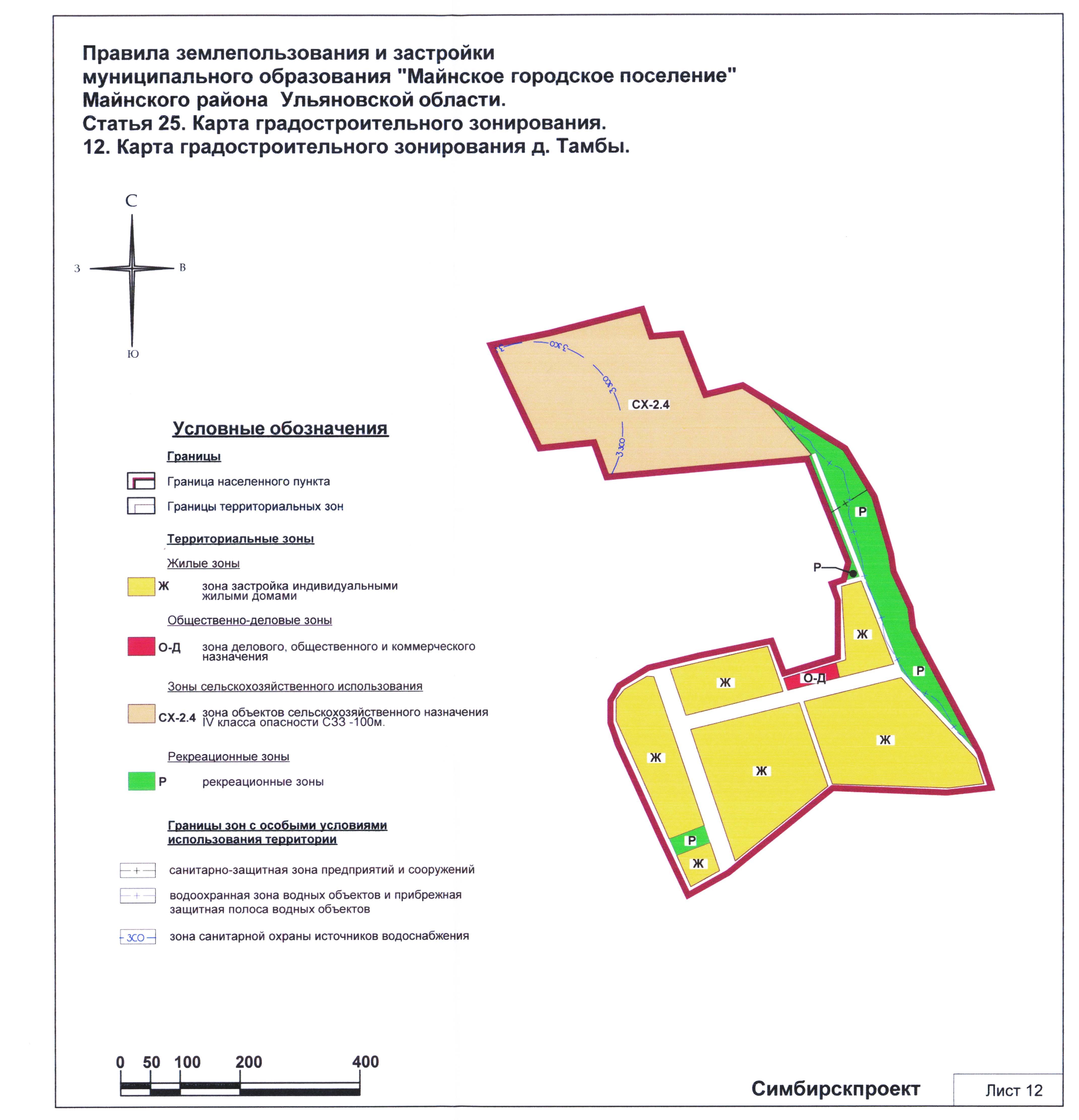 """""""неустановленный факт"""" в проекте правил землеустройства и застройки москвы"""