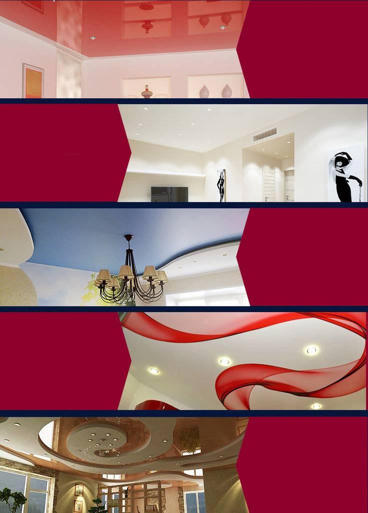 Какой потолок лучше — натяжной или из гипсокартона?