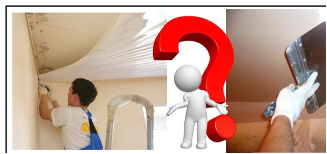 Что лучше, натяжной потолок или штукатурка? (10 фото)