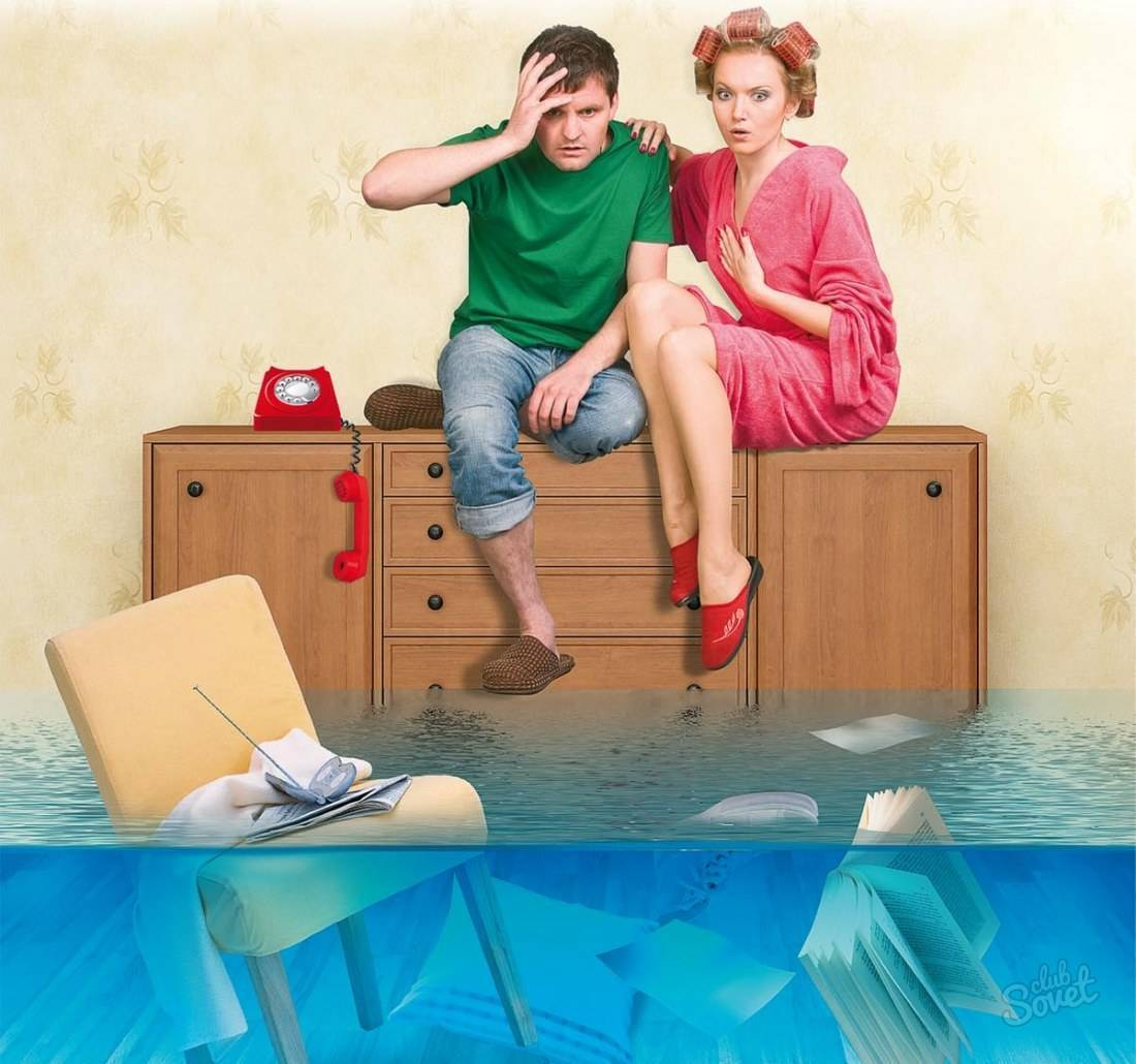Порядок действий при затоплении квартиры