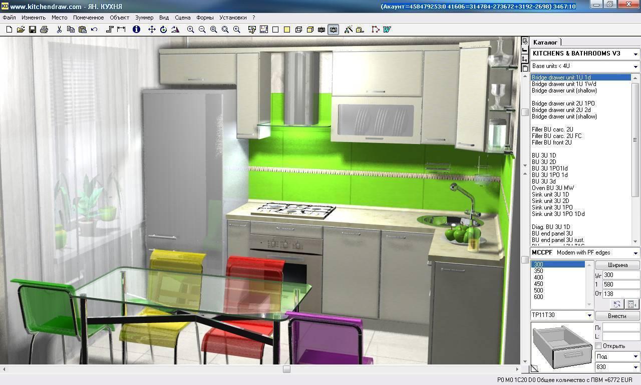 Как сделать проект угловой кухни своими руками?
