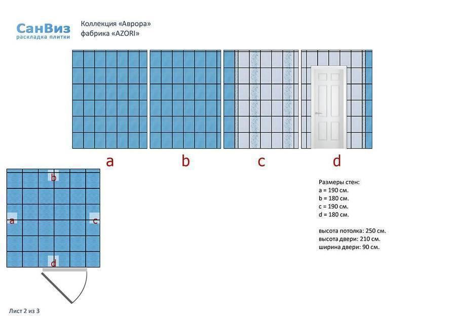 Программа для раскладки плитки: выбор лучшего приложения