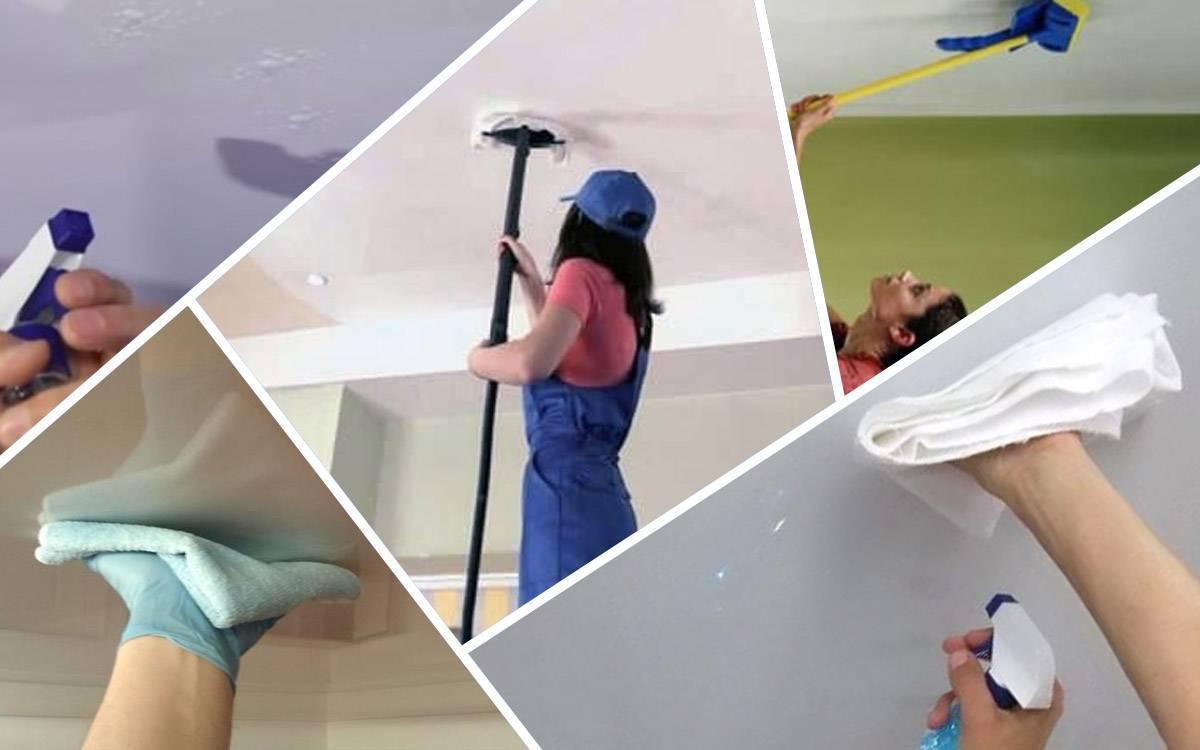Чем и как мыть глянцевые и матовые натяжные потолки без разводов
