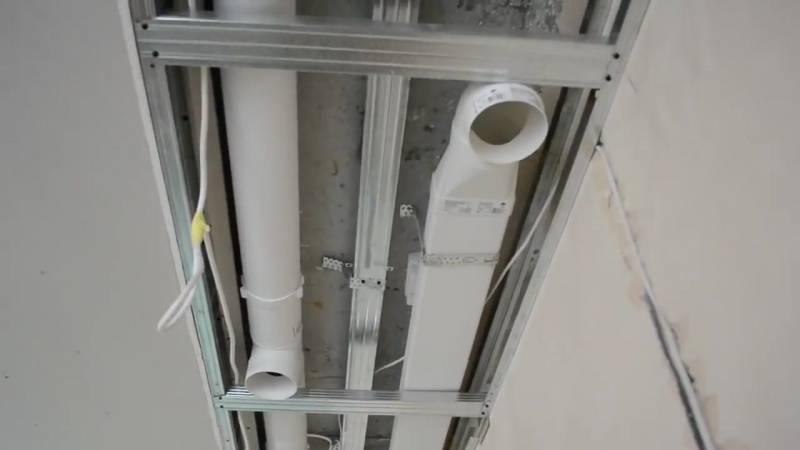 Вытяжка (вентиляция) в натяжном потолке в ванной: схема, монтаж, обслуживание