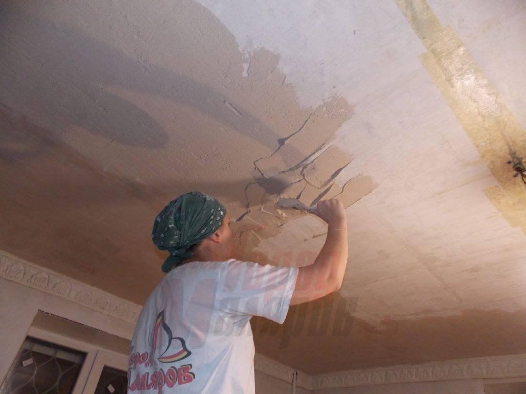 Как шпаклевать потолок правильно и ровно своими руками