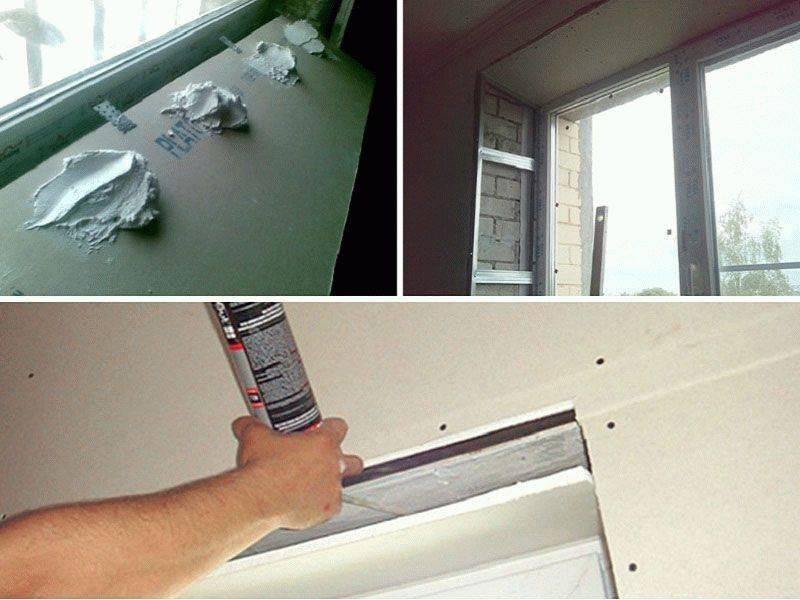 Откосы из гипсокартона своими руками на двери и на пластиковых окнах: как правильно сделать, видео и фото монтажа и установки на оконных проемах