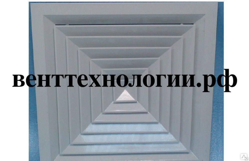 Диффузор потолочный: решетки вентиляционные в ванной подвесные и монтаж