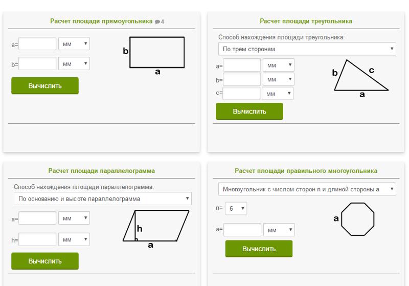 Калькулятор расчета площади земельного участка неправильной формы - wikiprava.ru