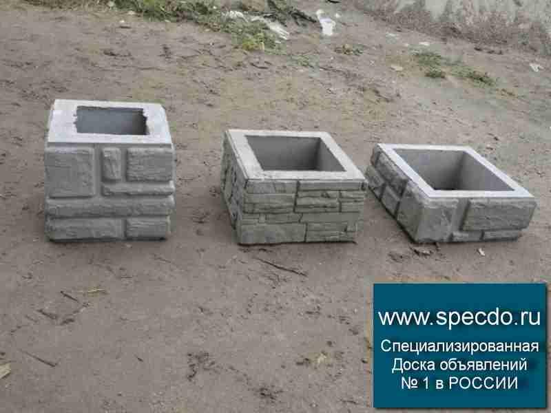Бетонный блок для столба наборного забора - о строительстве и ремонте простыми словами