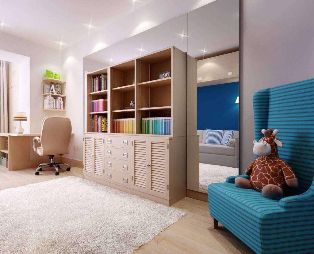 Дизайн детской площадью 6 кв. метров