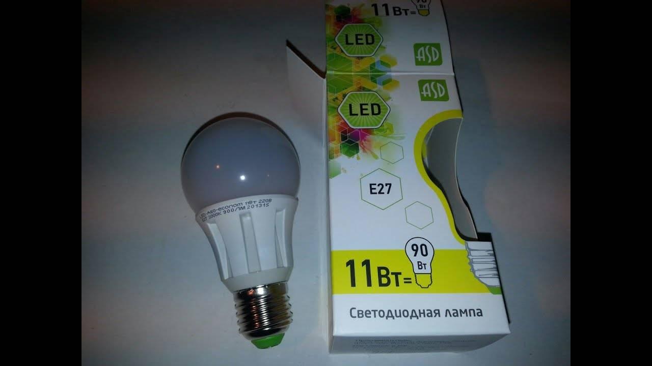 Экономия своими руками: ремонт светодиодных ламп