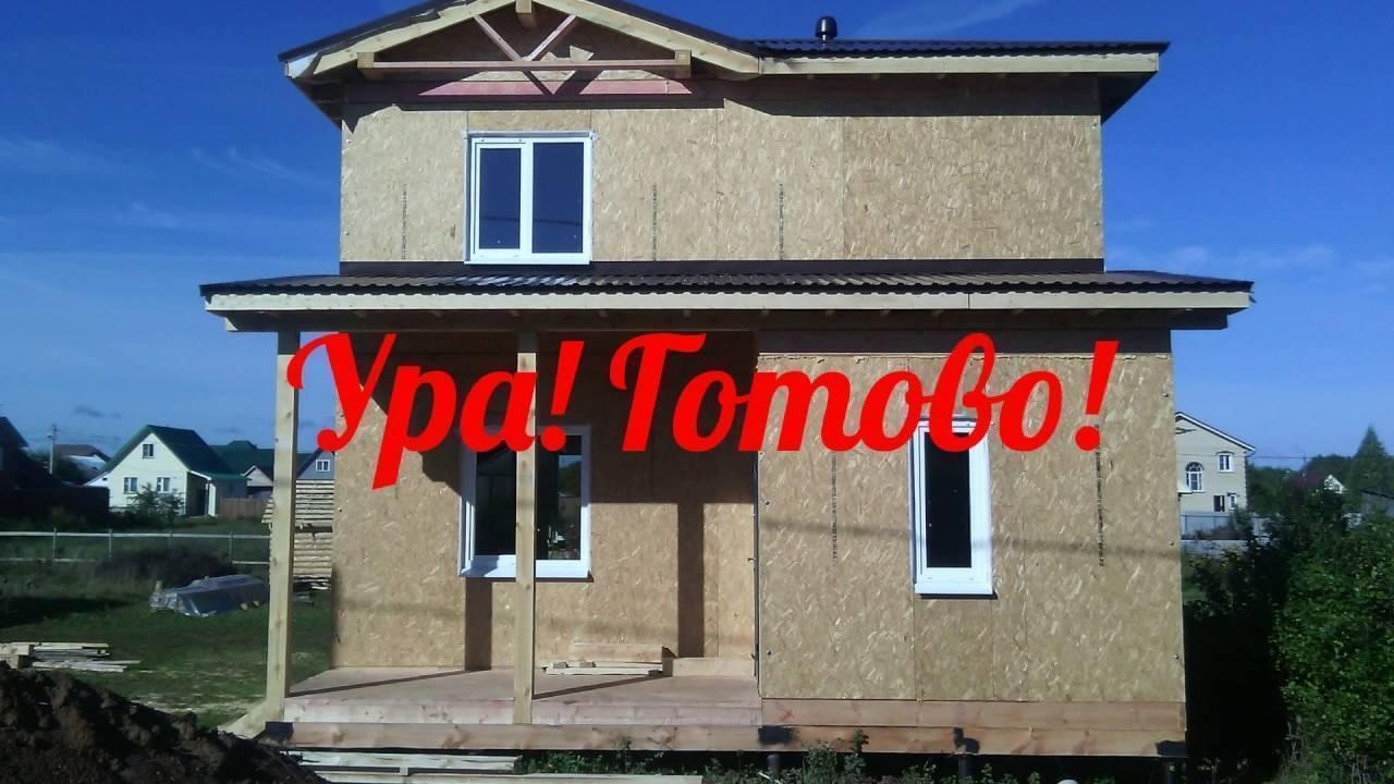 Строим дом из сип панелей: плюсы и минусы такого жилища